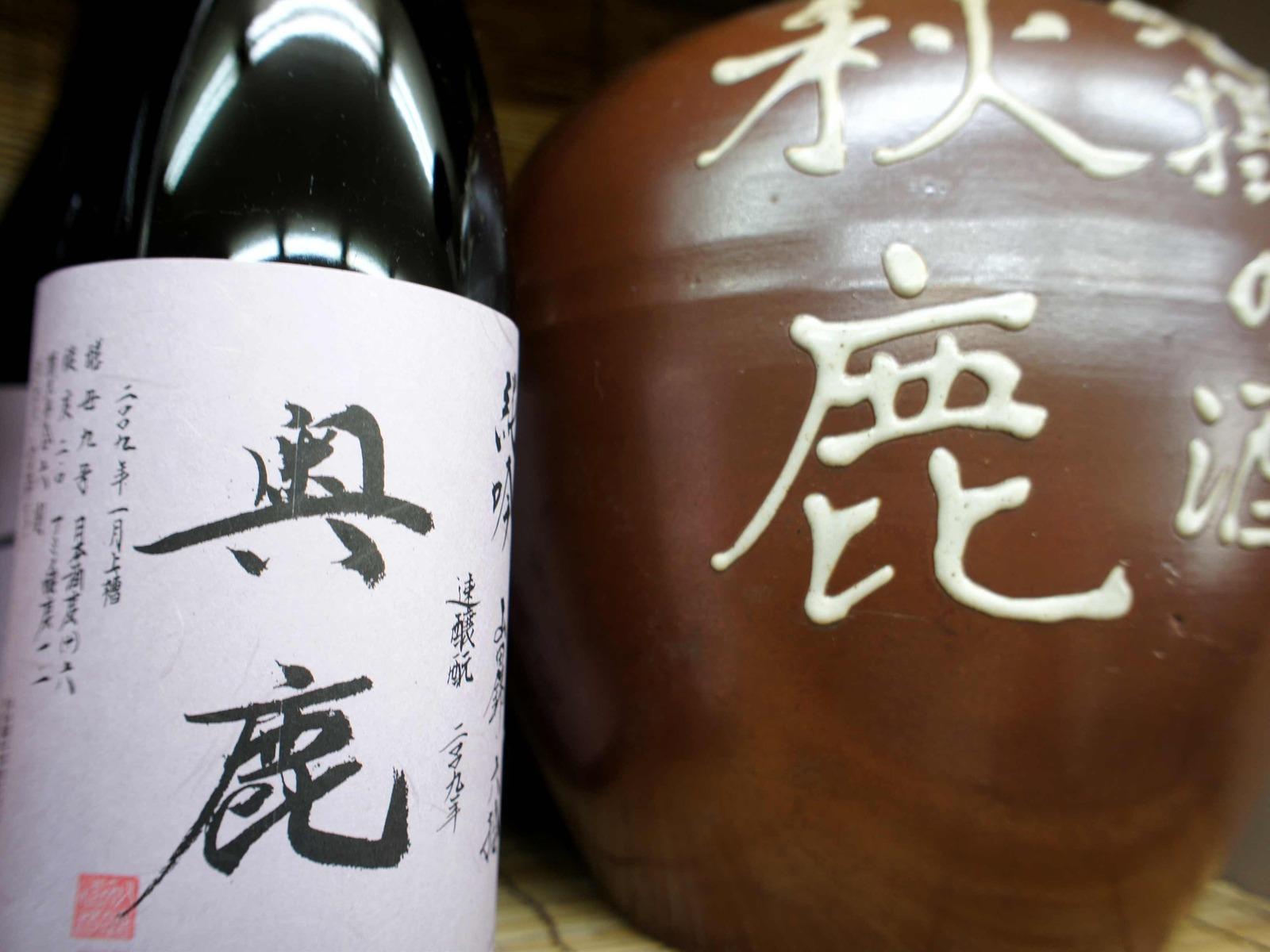 秋鹿酒造 奥鹿 純米吟醸