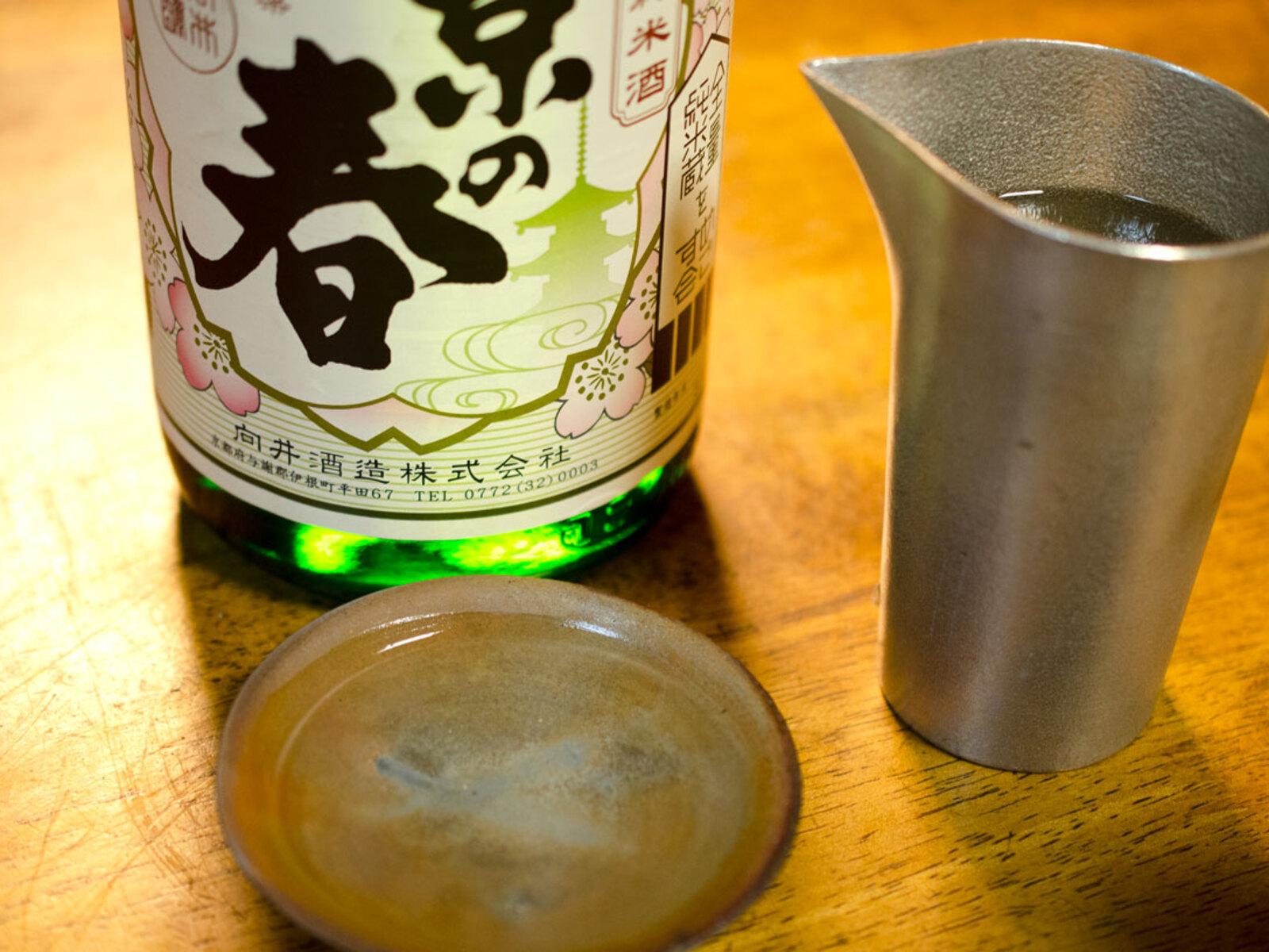 向井酒造 京の春 特別純米