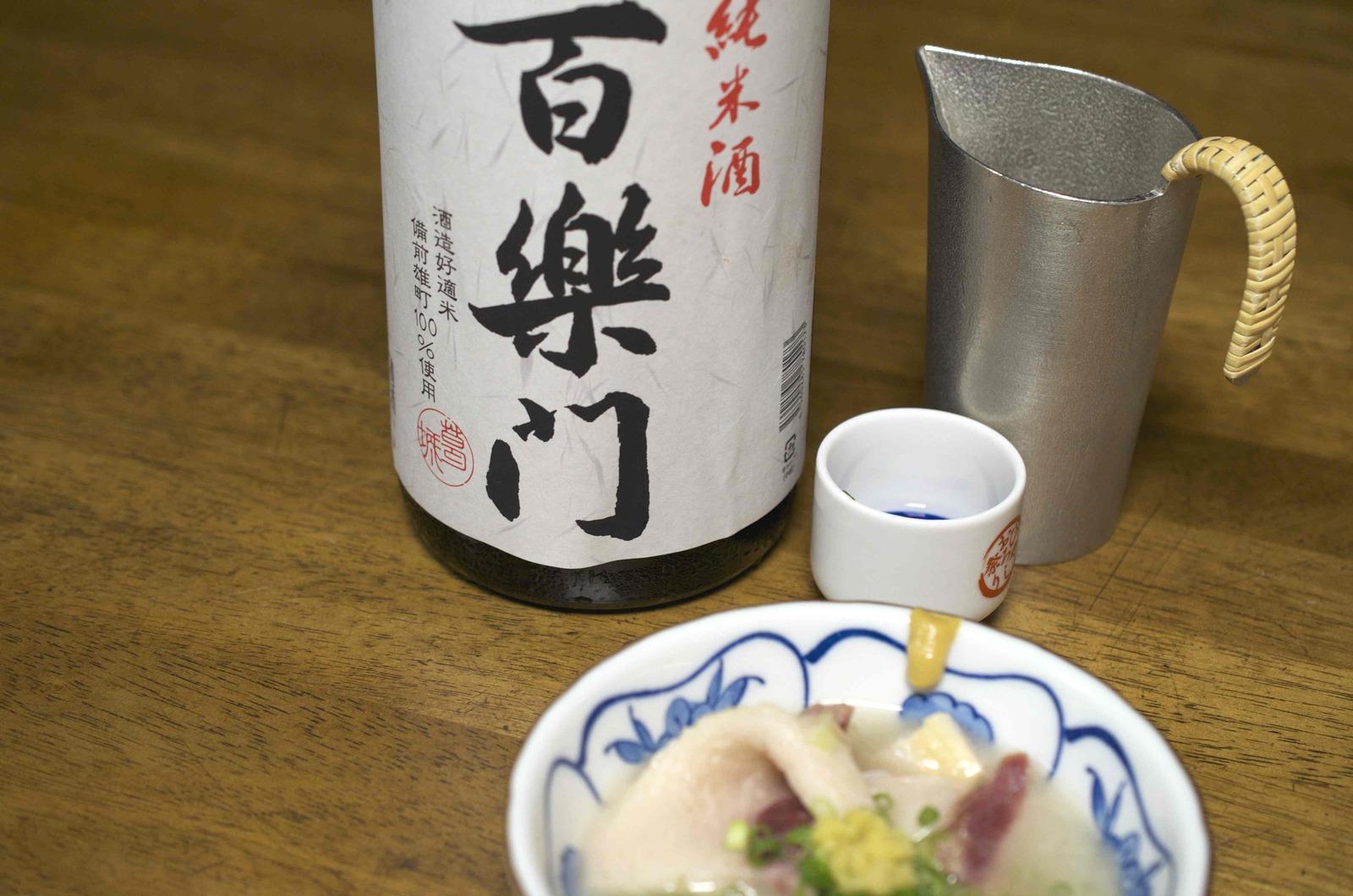 葛城酒造 百楽門 純米酒