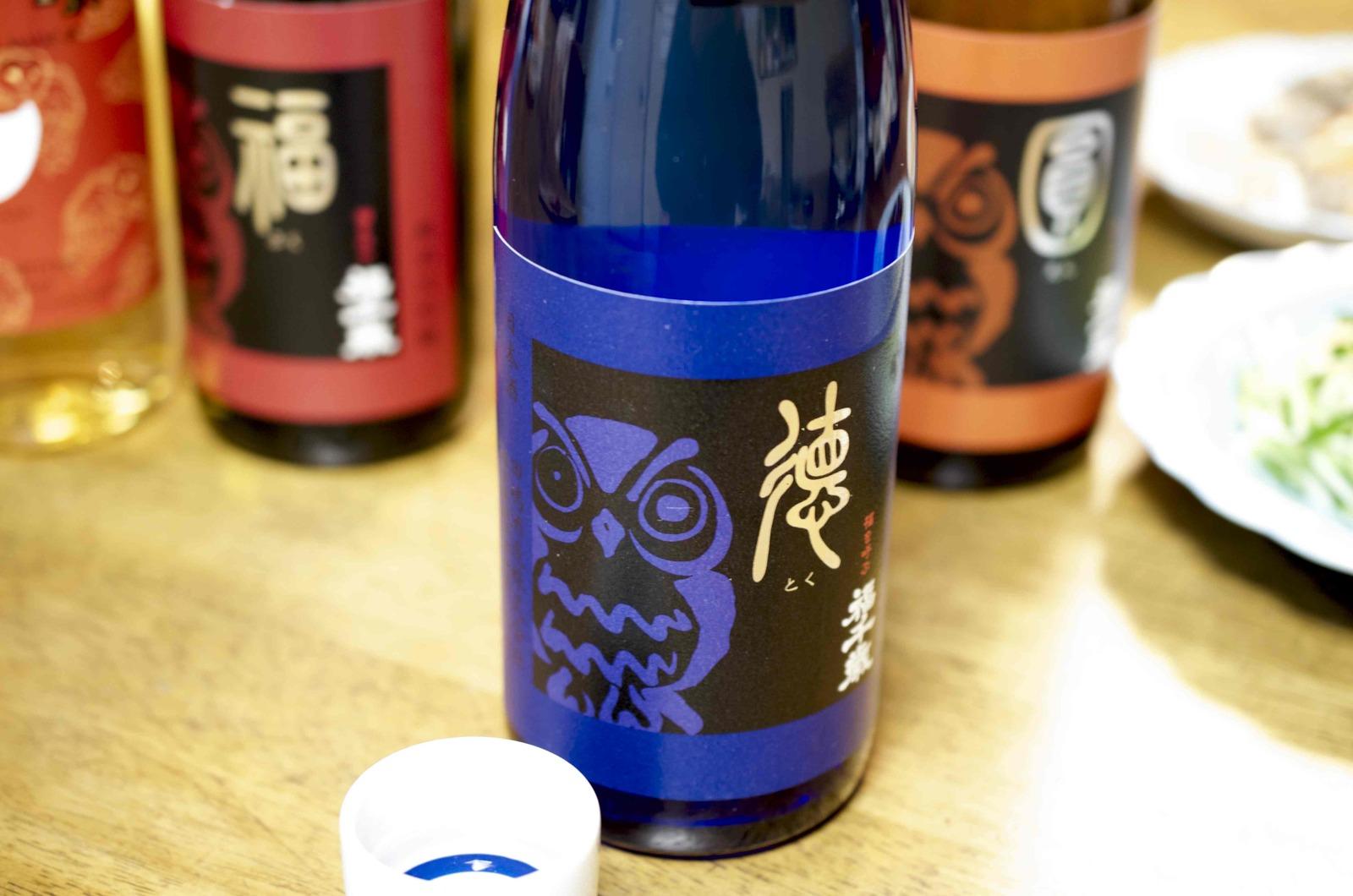 田嶋酒造 福千歳 純米吟醸 徳