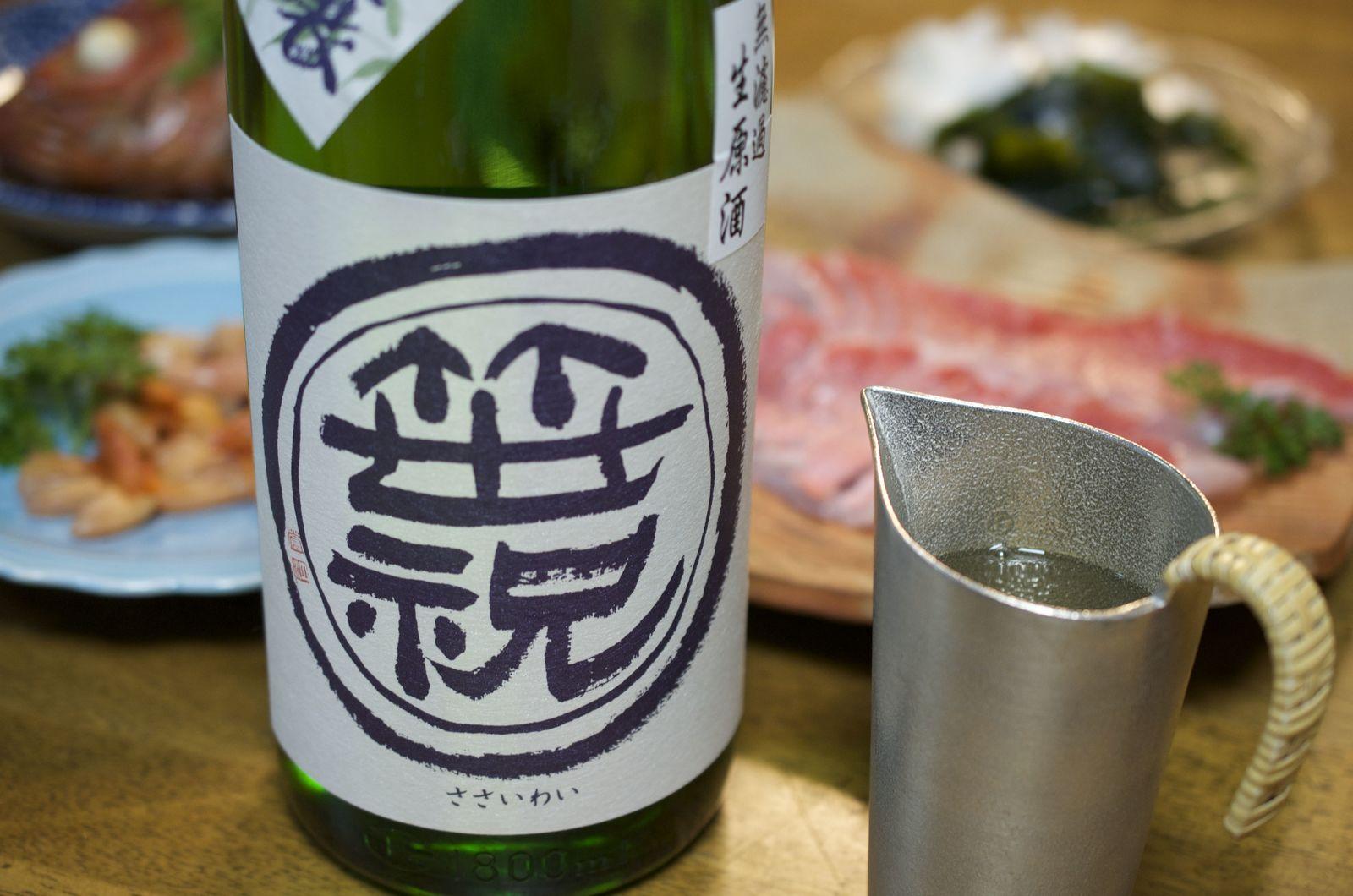 笹祝酒造 笹印 純米吟醸