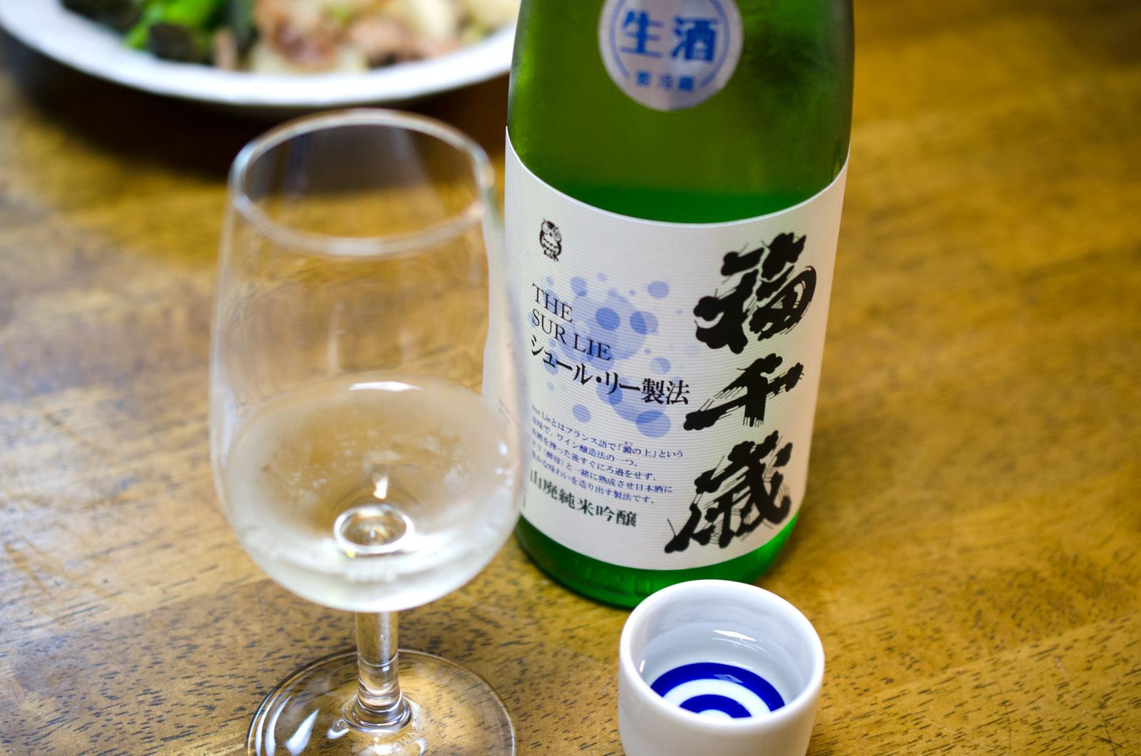 田嶋酒造 福千歳 山廃 純米吟醸 生酒 シュール・リー