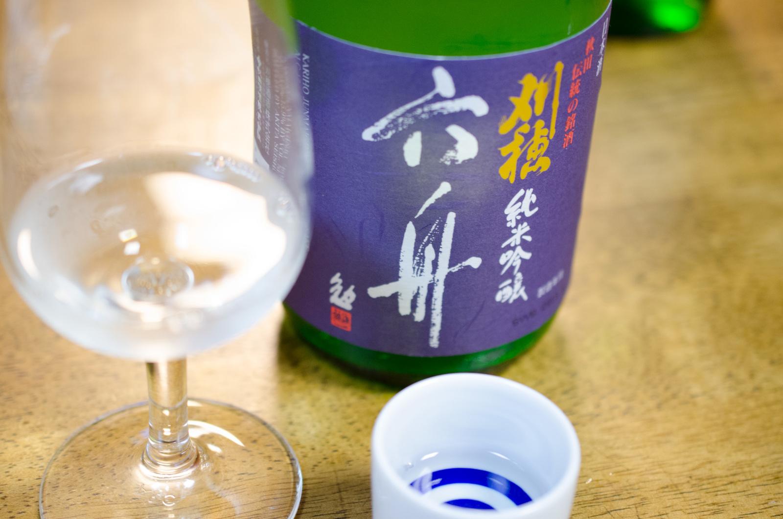 秋田清酒 刈穂 純米吟醸 六舟
