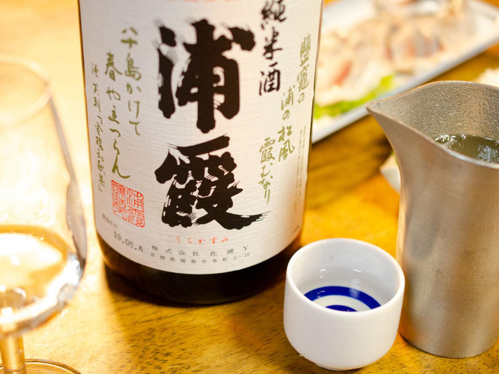 佐浦 浦霞 純米酒