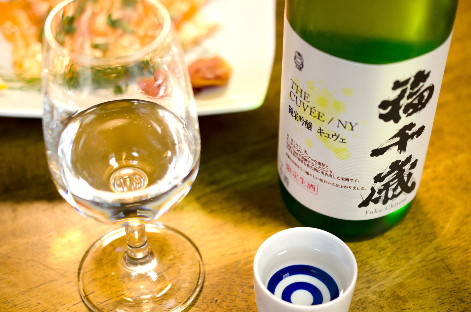 田嶋酒造 福千歳 純米吟醸 キュヴェ
