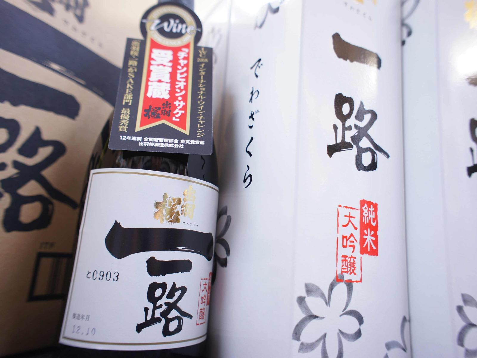 出羽桜酒造 一路 純米大吟醸