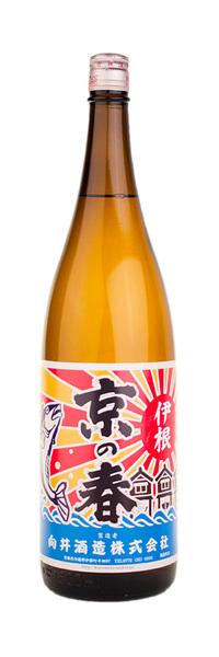 向井酒造 京の春 特別純米 大漁旗 1800ml