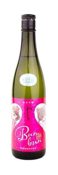 新谷酒造 わかむすめ 純米吟醸 Bun bun 無濾過生原酒 720ml