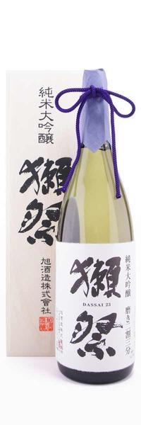 旭酒造 獺祭 純米大吟醸 磨き二割三分 1800ml 木箱入